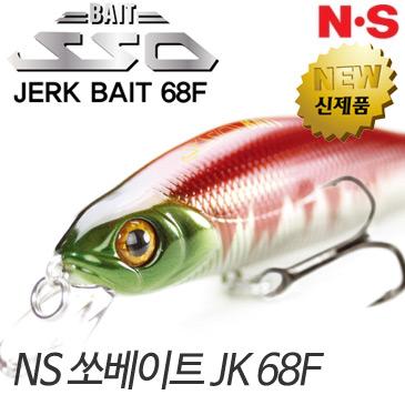 NS 쏘베이트 JK 68F/쏘가리/하드베이트/저크베이트/